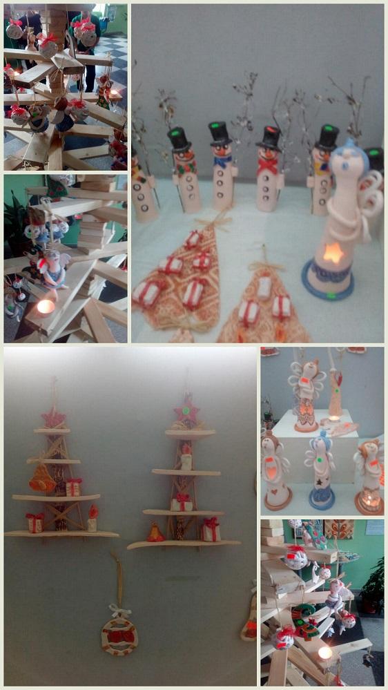 Коледна изложба